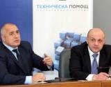 Борисов & Дончев за малкия бизнес + видео