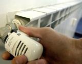 14% по-евтино парно отопление