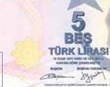 Български туристи купуват турски лири