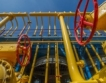 Трудни години за руския газ