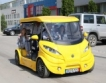 Български електромобил с 400 км пробег
