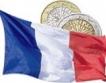 Франция:Свиване на икономиката с 20% възможно