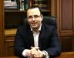 Борисов сменя ръководството на ББР