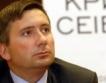 КПКОНПИ с подробности за запори на Прокопиев