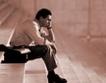 Безработица & извънредно положение