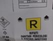 Дарени 5000 контейнера за болнични отпадъци