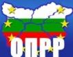 617 договора по ОПРР се изпълняват, 50 спрени