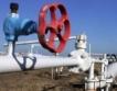 Ръст в производството и доставка на природен газ