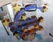 Германия: €130 млрд. стимули за икономиката