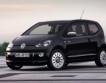 Слаб интерес към автомобилите на VW