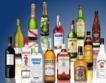 Дарение на промишлени количества алкохол