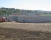 Интегриран воден проект за област Бургас