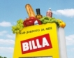 Billa България: Купуват се базови продукти
