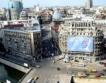 Безработни, спрени фирми в Румъния, Украйна