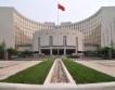 Китай: Спад на бюджетни приходи и разходи