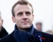 Франция подпомага автомобилното си производство