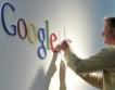 Google отваря офиси през юни