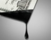 Цената на петрола в минусова територия