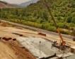 "Строежът на тунел ""Железница"" + снимки & видео"