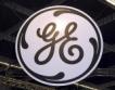 GE съкращава 10 хил. работници