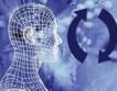 Свързан бизнес свят и преди COVID-19