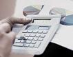 Фискалните мерки в Европа заради COVID-19