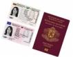 +284 хил. нови лични документи в извънредно положение