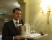 Как ще се организират хотели и заведения?