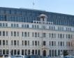 ББР обяви условията за безлихвени кредити