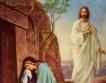 Великден - история, традиции, ритуали