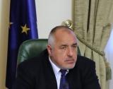 ЕС прие бюджет! 29 млрд. евро за България