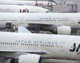 Japan Airlines Co.отпуска по $1400 на служител
