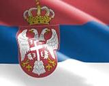 0.1% ръст на Сърбия за юни