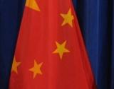 Китай пусна нова мега ВЕЦ