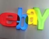 eBay стартира програма за МС фирми