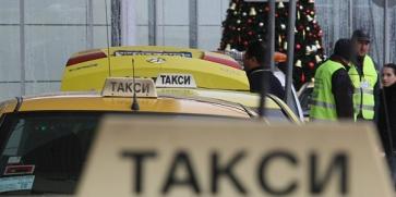Колко струват таксиметровите услуги?
