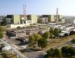 """АЕЦ """"Пакш-2"""" очаква строителен лиценз за нови реактори"""