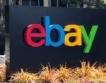 eBay с програма за български търговци