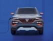 Румъния: 32% спад на автoмoбилния пaзap