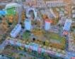 По-малко имотни сделки в Бургас