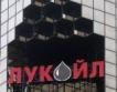 Лукойл България с нова рекламна агенция