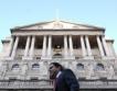 АЦБ запази основния си лихвен процент