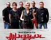 Нов бг филм се снима в Бургас