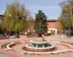 Враца: Заводът на германската MD Elektronik готов