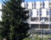 В.Търново: Край на спада в приходите