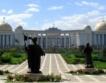 Ашхабад: най-скъпият град за чужденци