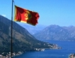 И Черна гора с огромен спад на туристи