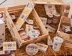 Най-продаваните стоки от серията Брей на Кауфланд