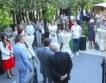 BARNES International влиза в България