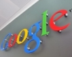 Google регистрира спад в приходите